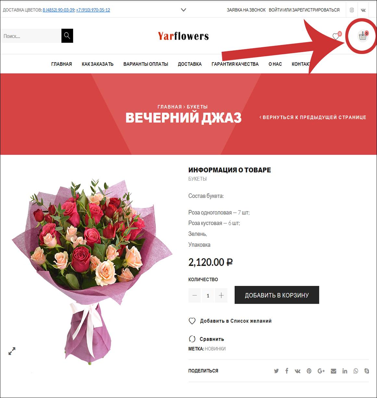 Дом заказать цветов доставку по россии, букетов астр растения