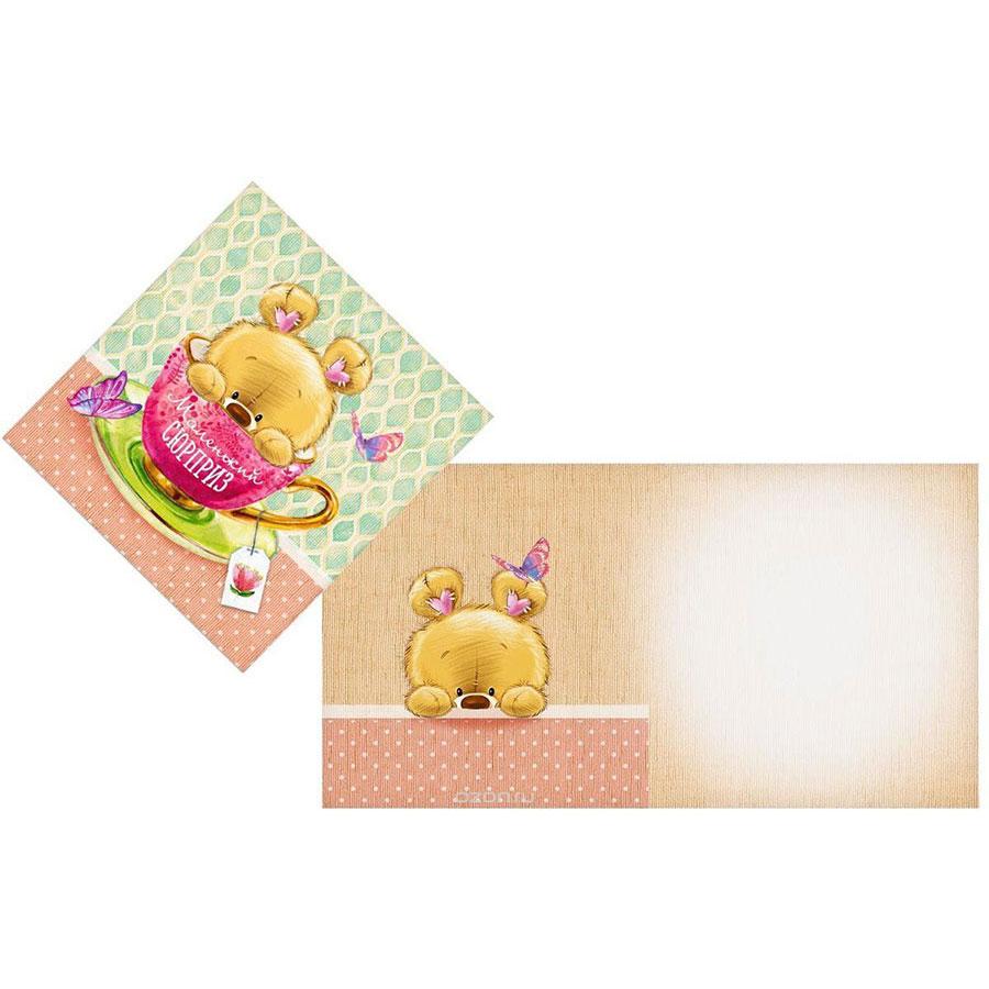 Поздравительные мини открытки, днем рождения